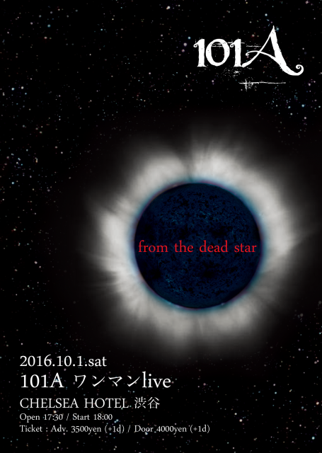 20161001_poster_01